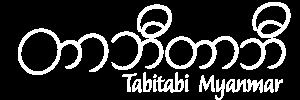 Tabitabi Myanmar