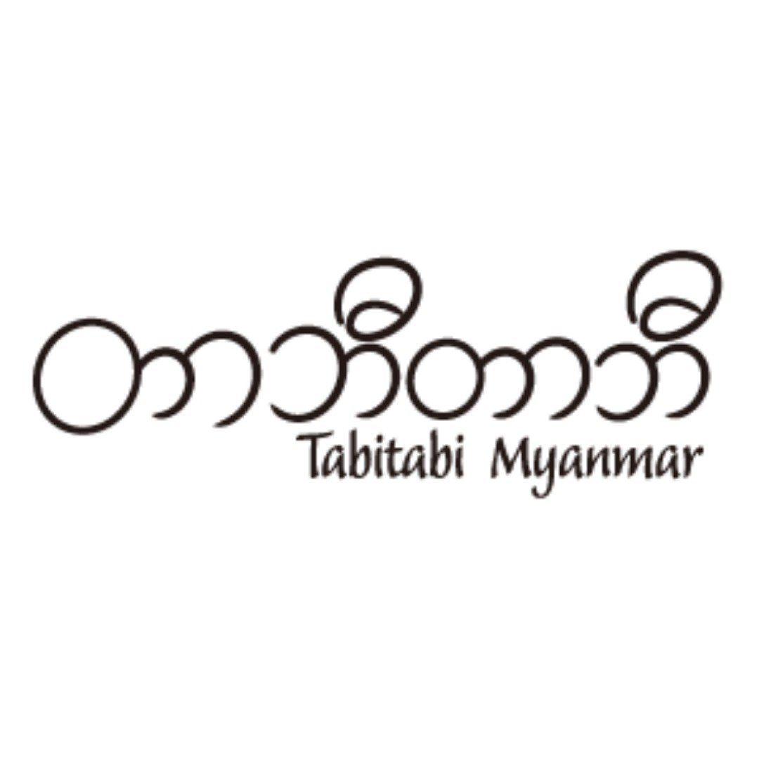 タビタビミャンマー